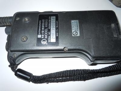 HX810-1