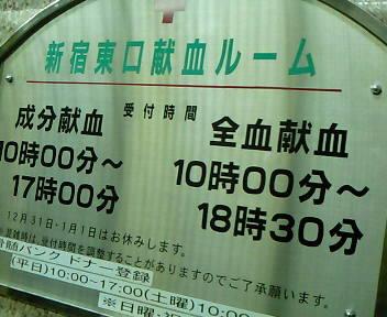 201103161559000.jpg