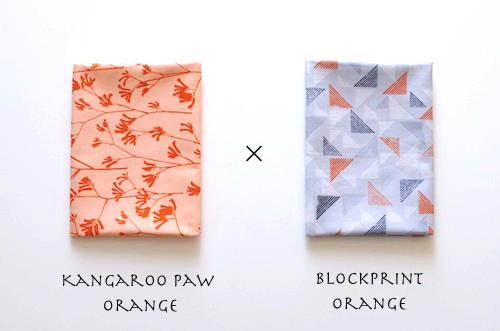 kangoroo-block.jpg