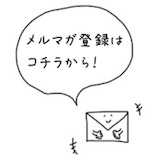 banner-merumaga.jpg