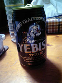 エビスの黒ビール