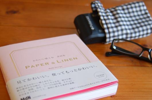 PAPER & LINEN