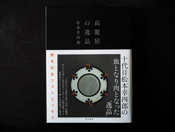 P1050778_R.JPG