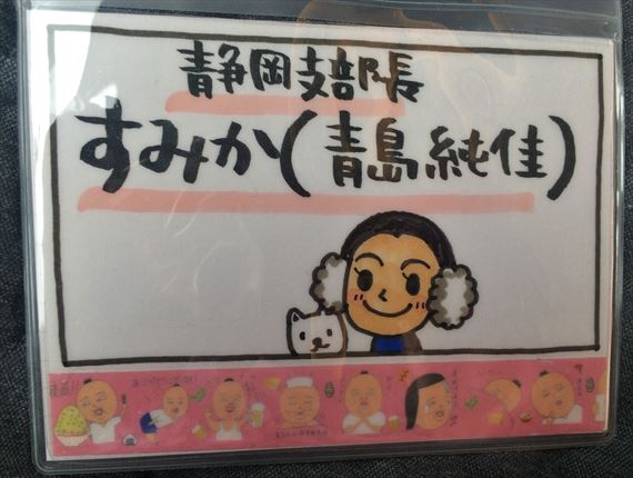 IMG_8161_R.JPG