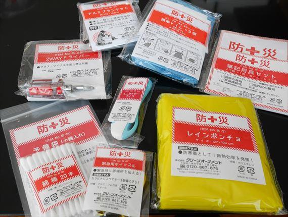 P1060316_R.JPG