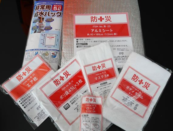 P1060321_R.JPG