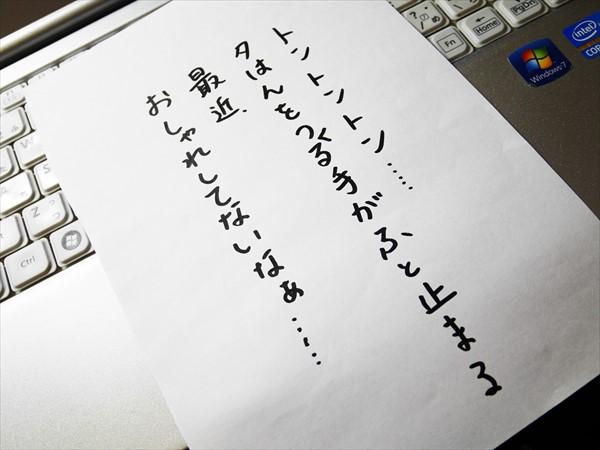 P1070379_R.JPG