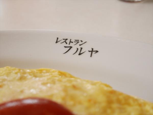 P1070713_R.JPG