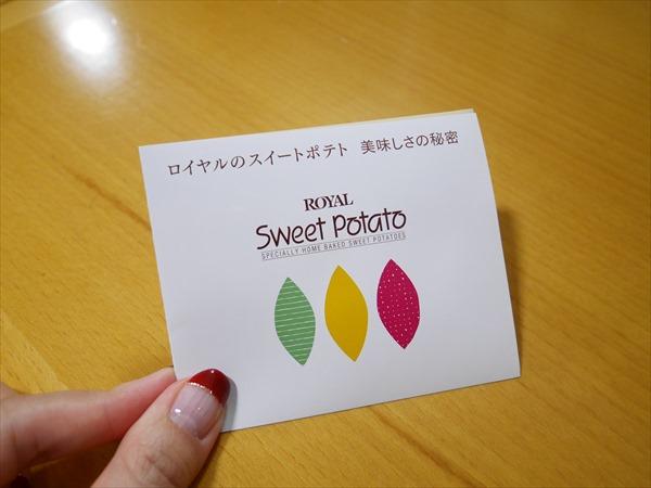 P1090574_R.JPG