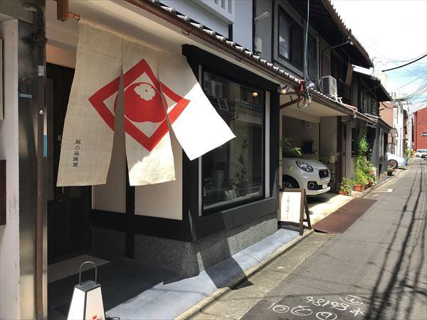 写真 2019-09-12 11 20 43_了頓図子町 (7).jpg