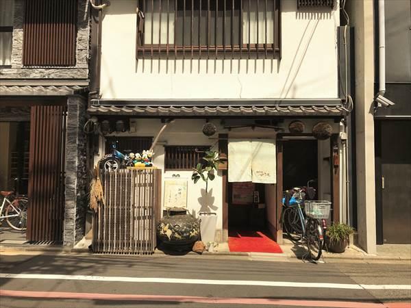 写真 2019-09-12 11 31 12_いのうえコーヒー (2).jpg