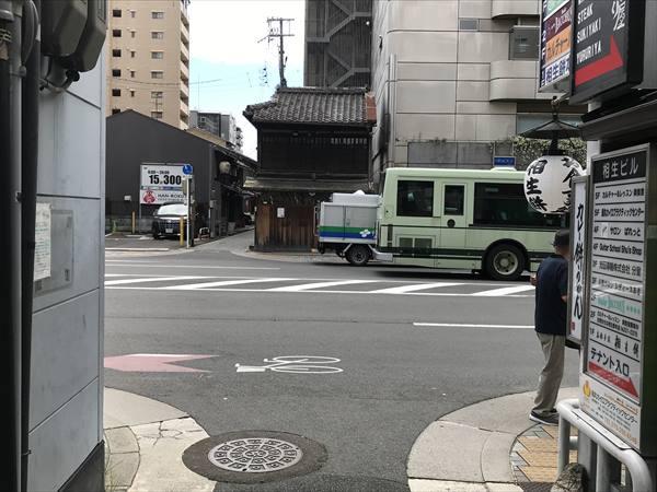 写真 2019-09-12 12 54 34_炭の座図子 (1).jpg