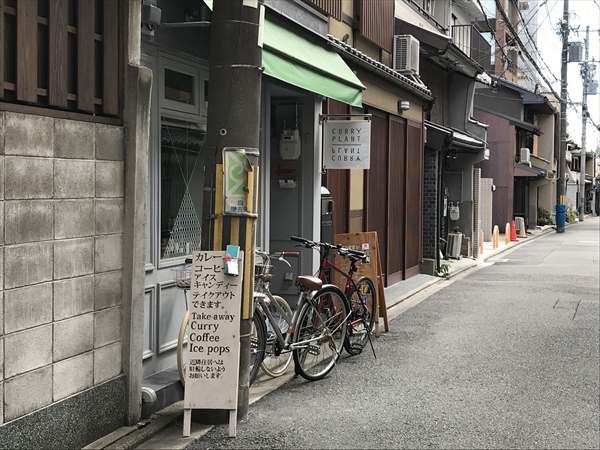 写真 2019-09-12 12 54 34_炭の座図子 (4).jpg