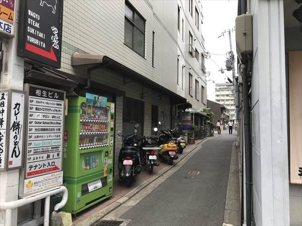 写真 2019-09-12 13 11 25_下京の図子 (2).jpg