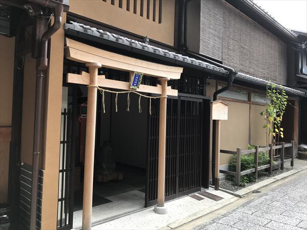 写真 2019-09-12 13 11 25_下京の図子 (7).jpg
