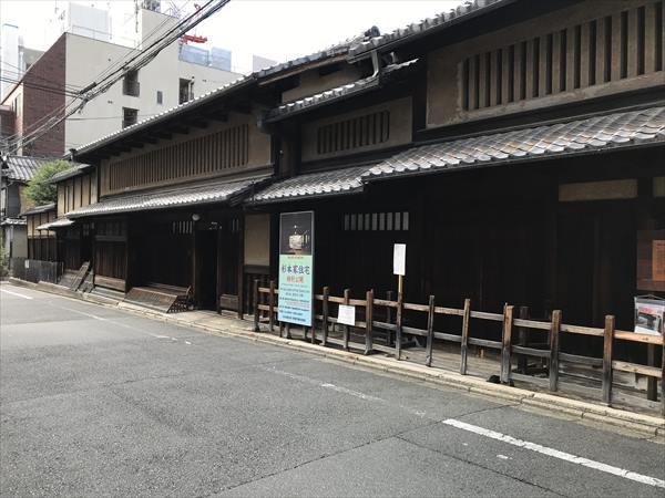 写真 2019-09-12 14 38 39_杉本家 (10).jpg