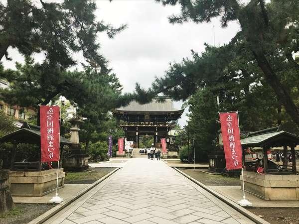 写真 2019-09-13 12 25 29_北野天満宮 (14).jpg