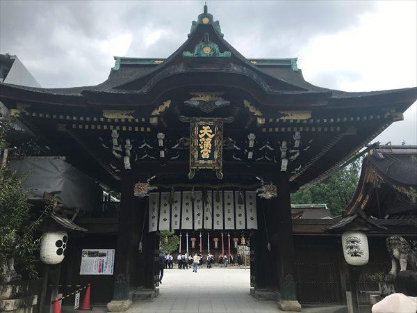 写真 2019-09-13 12 25 29_北野天満宮 (23).jpg