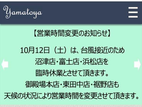 写真 2019-10-11 18 12 56_R.jpg