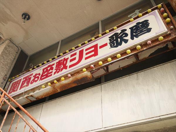 P1150694_R.JPG
