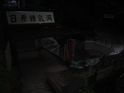 画像 413.jpg