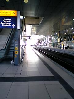 フランクフルト空港駅ホーム