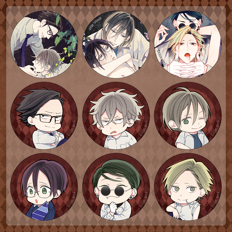 goods01.png
