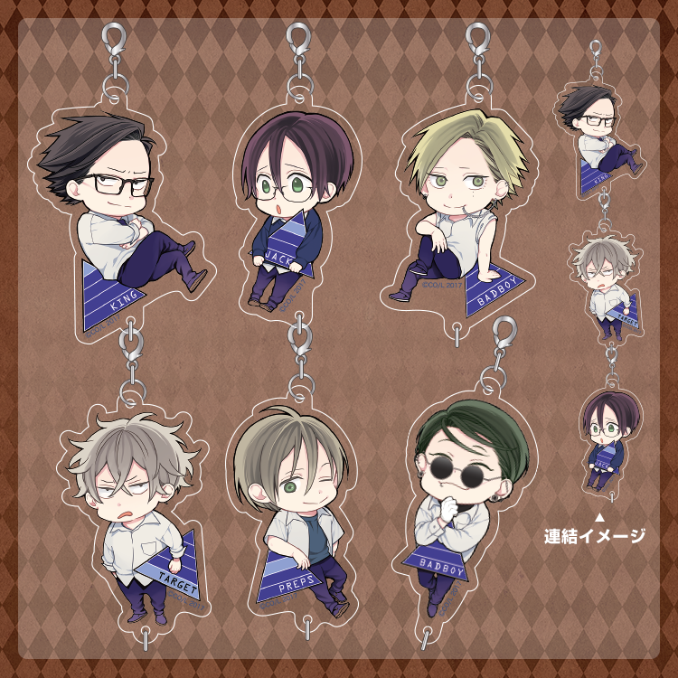 goods02.png