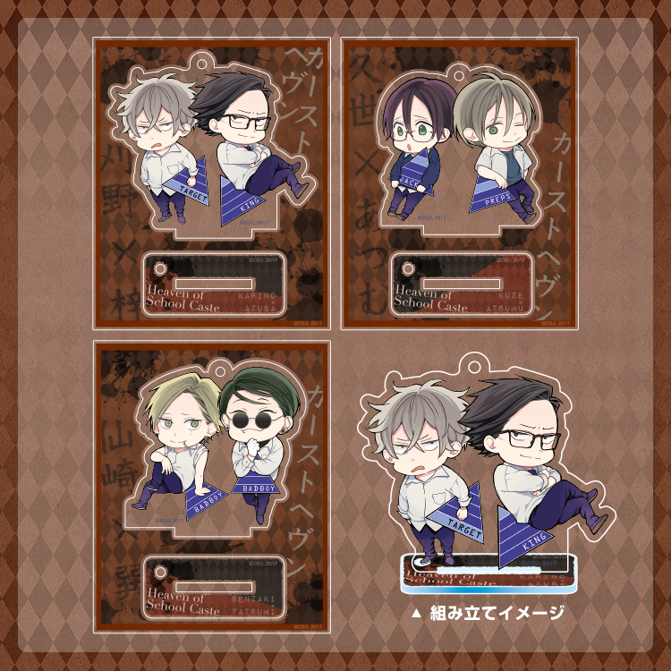 goods03.png