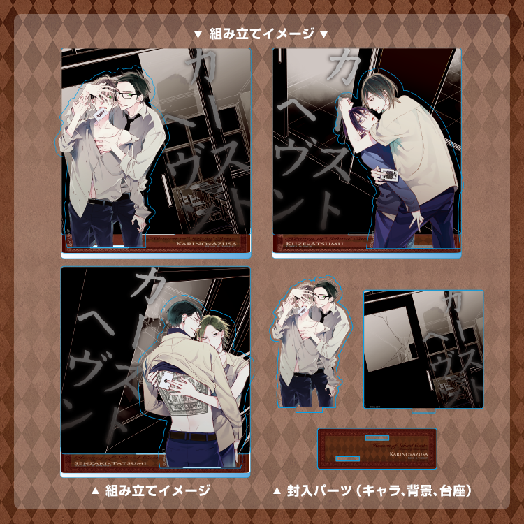 goods04.png