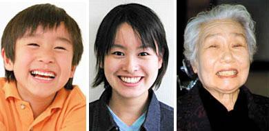 右/神奈川県高齢者よい歯のコンクール80歳以上の部最優秀賞受賞者(平成9年度)