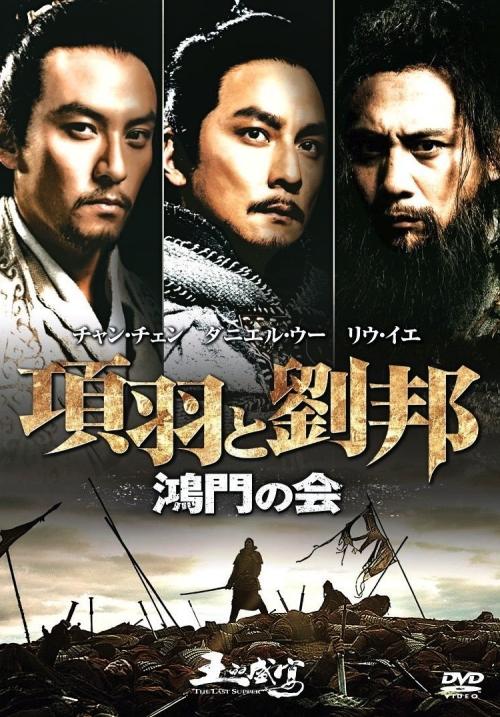 王的DVD1.jpg