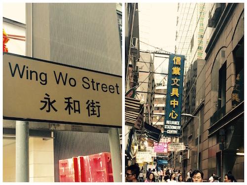 wingwostreet.jpg