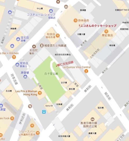 百子里公園.jpg