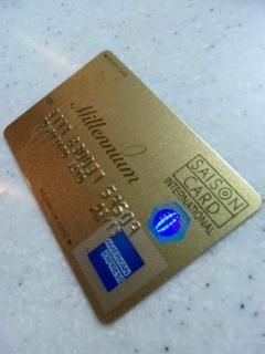 ゴールド ミレニアム カード