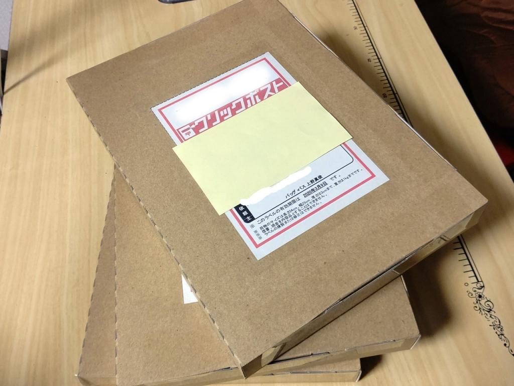 クリックポスト 配送 通販 レザー 革 bag.bus バッグ・バス