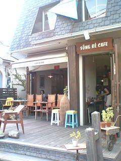 ソンベカフェ。