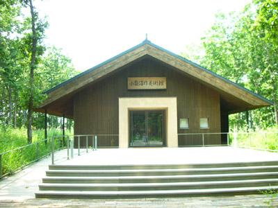 小泉淳作美術館