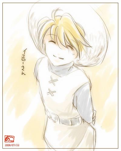 ポケスペ:イエローを描いてみた