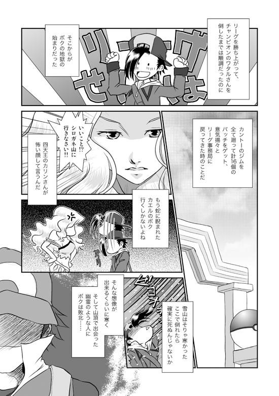 秘話3-さmp2