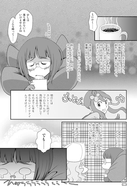 秘話xxx3a2