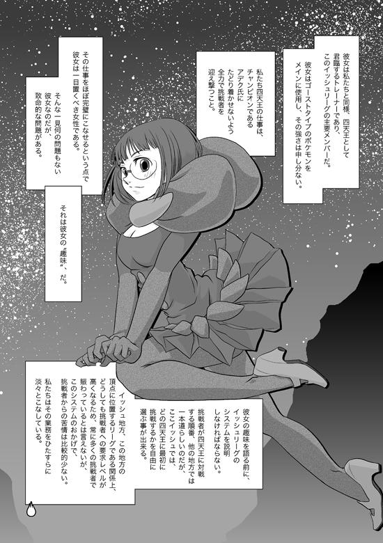 hiwa5_03