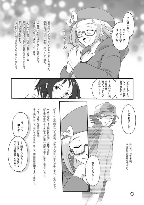 秘話xxx6-02