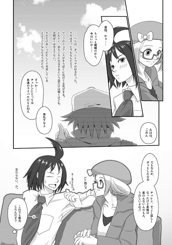 秘話xxx6-03