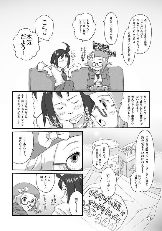 秘話xxx6-05