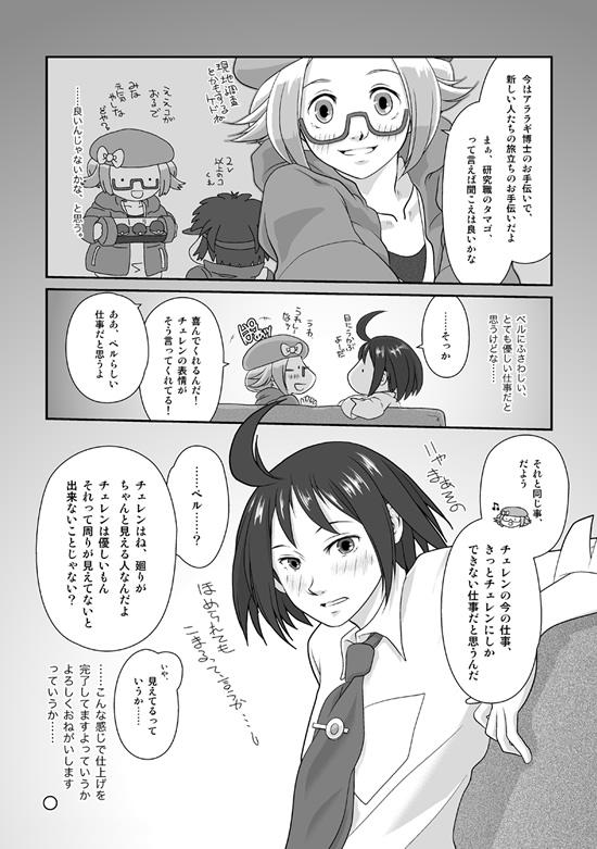 秘話xxx6-06