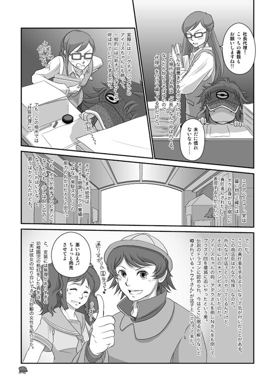 hiwa7-04