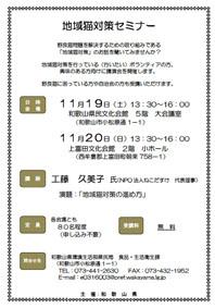 wkym16.11.19-20
