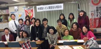 gamo_shugo16.11.12