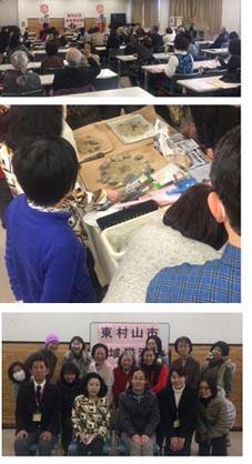 higasimurayama.17.2.11